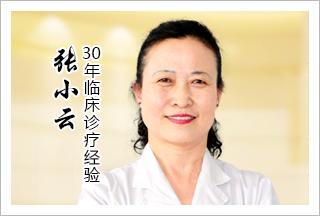 张小云:太原安定医院中医科主任